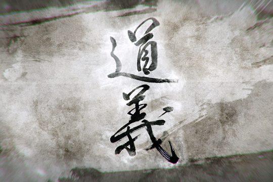 戊辰150周年記念ドキュメンタリー オープニング